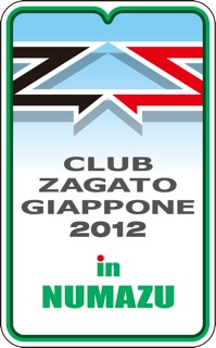 http://zagatoclub.jp/blog/2012%20in%20NUMAZU_rogo.jpeg