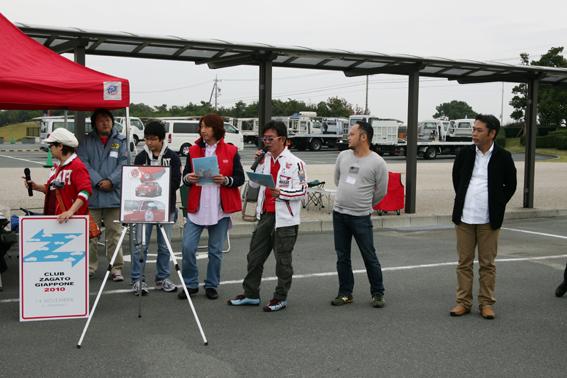 http://zagatoclub.jp/blog/HG0R0327a.jpg