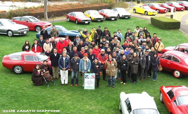 Zagato Meeting 2012_集合.JPG