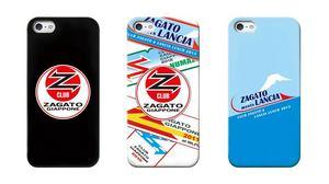 Z_iPhone5.jpg