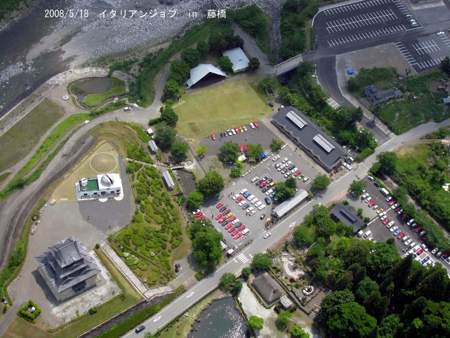 http://zagatoclub.jp/blog/sn1.jpg