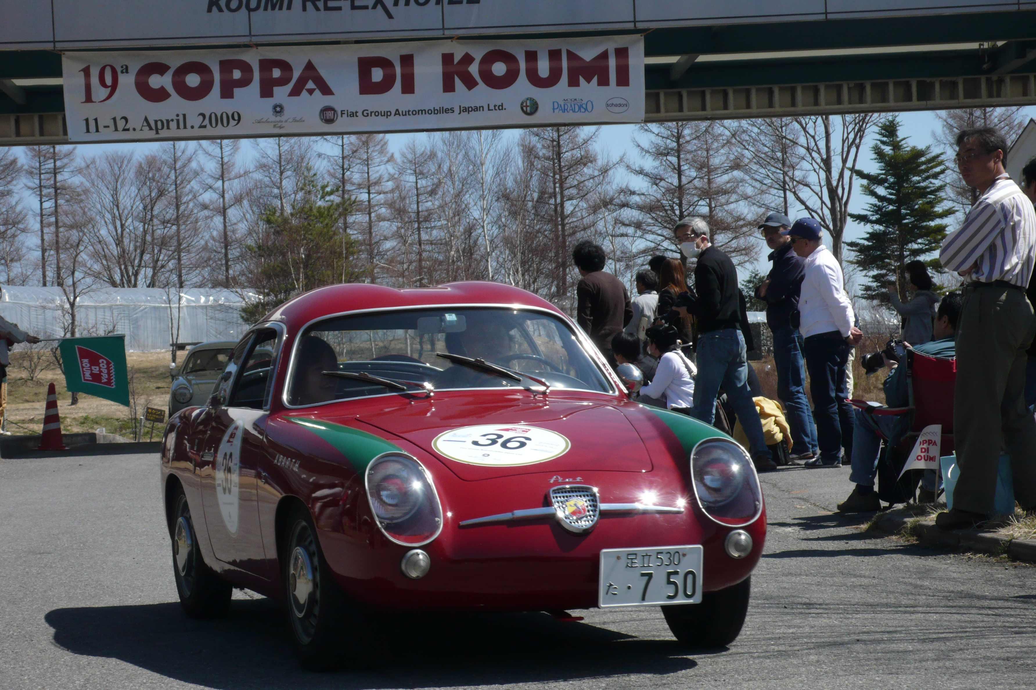 http://zagatoclub.jp/cars/L1010655.jpg