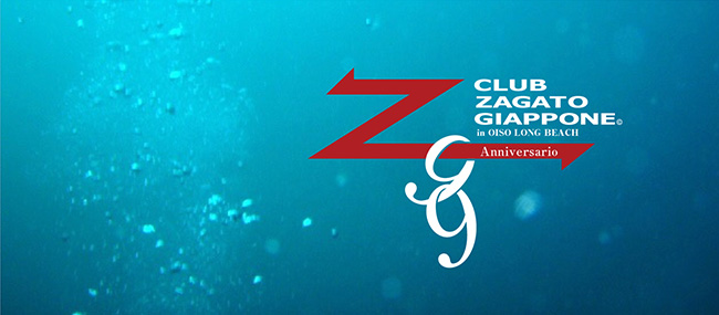 CLUB ZAGATO GIAPPONE 2018